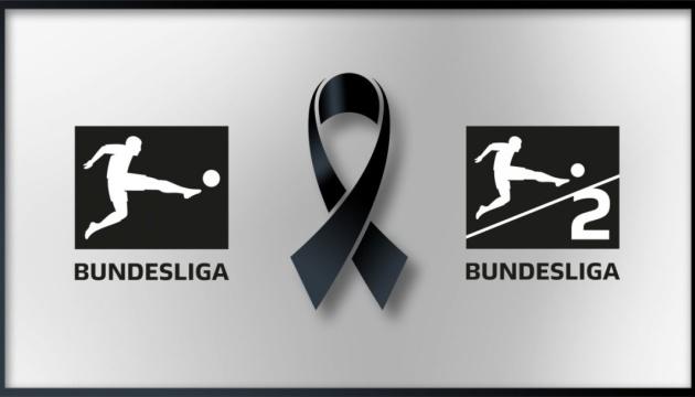 Найближчі матчі Бундесліги починатимуться з хвилини мовчання