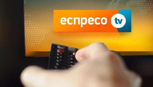 Нацрада перевірить Еспресо TV