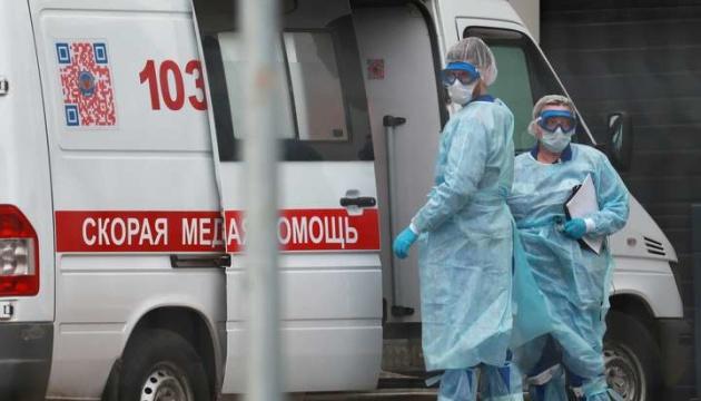 У Росії за добу виявили понад п'ять тисяч випадків COVID-19