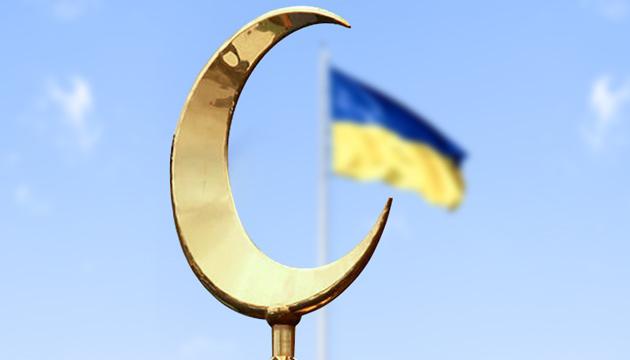 Нова мечеть та державні мусульманські свята: популізм чи необхідність?