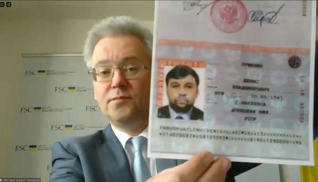 ウクライナ、OSCEにて武装集団幹部のロシア国籍身分証明書を提示