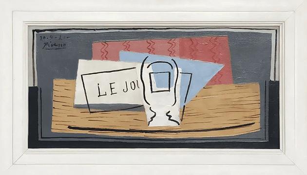 Італійка виграла картину Пікассо вартістю мільйон євро