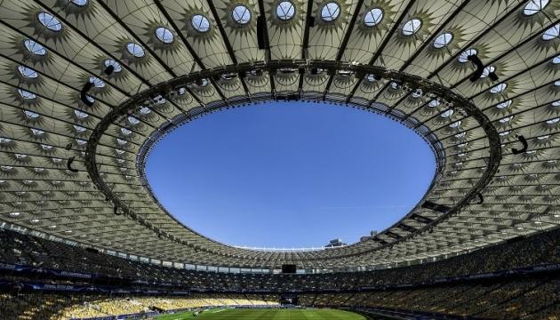 Визначилися місця проведення матчів збірної України з футболу у 2020-2022 роках
