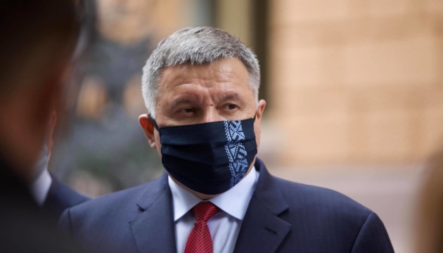 Ukraine, UK to work out mechanisms to fight against cross-border and cybercrime - Avakov
