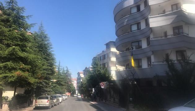 Українські консульства в Анкарі та Стамбулі поновлять прийом із 27 травня
