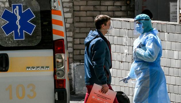 Ministère de la Santé : 11 régions ne sont pas prêtes pour le déconfinement