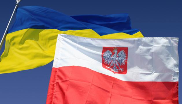Ucrania y Polonia discuten la intensificación de la cooperación económica