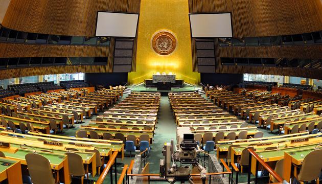 В мире отмечается Международный день демократии