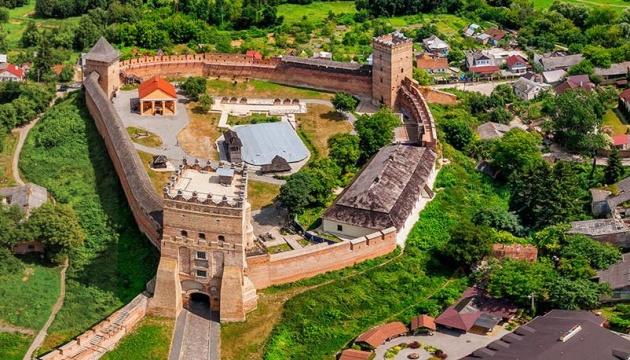 ウクライナのお城と要塞