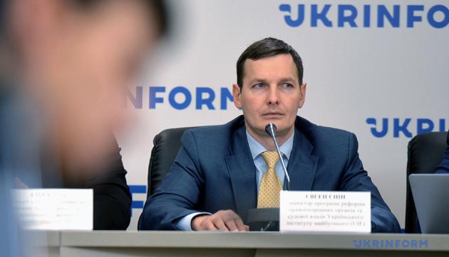 Украине удается противодействовать фейкам РФ в «делах» против наших военных - Енин