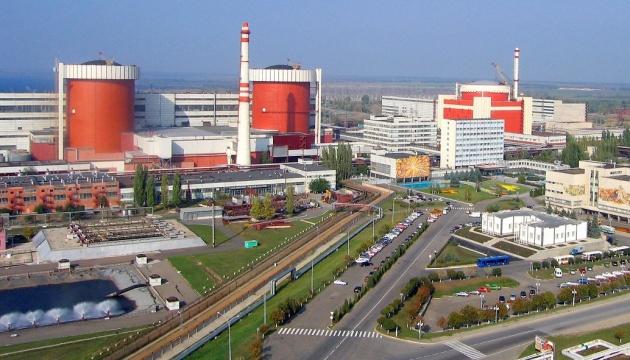 Четверо працівників Южно-Українській АЕС одужали від коронавірусу, 15 - ще хворіють
