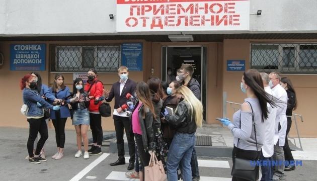 Стан доправлених у Дніпро поранених бійців середньої тяжкості  - ОДА