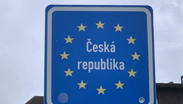 Україна не потрапила до списку країн, яким ЄС дає добро на в'їзд
