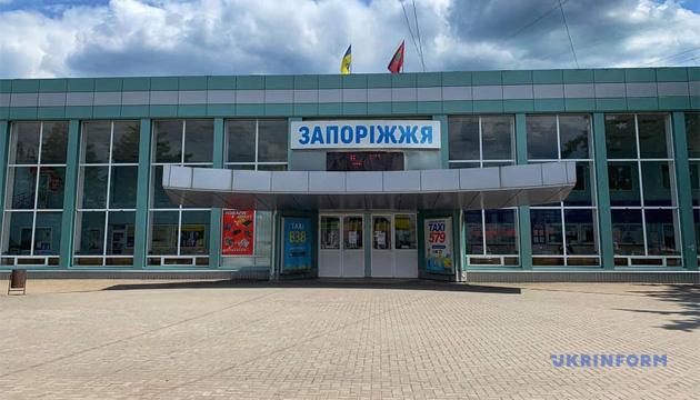У Запоріжжі відновив роботу автовокзал