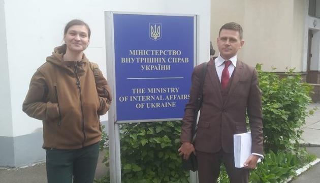 Яні Дугарь хочуть змінити запобіжний захід на заставу в 168 тисяч - адвокат
