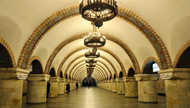 В киевском метро запустили исторический банковский поезд