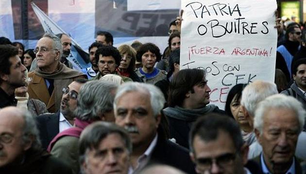 Аргентина опинилася на межі дефолту - ЗМІ