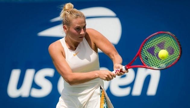 Марта Костюк: З турнірів Grand Slam хотіла б виграти US Open