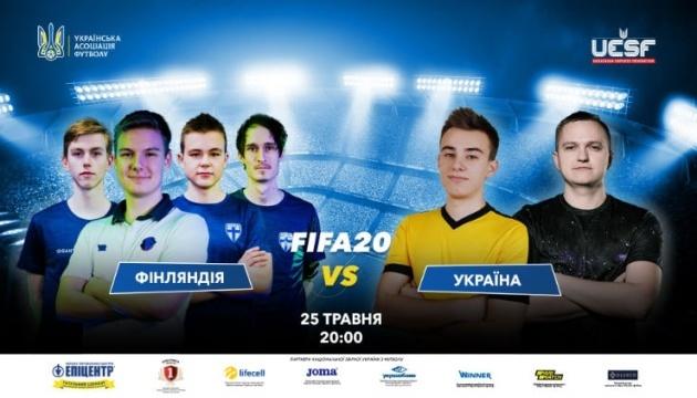 Збірна України з кіберфутболу проведе спаринг з Фінляндією у FIFA 20
