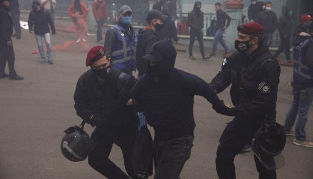 Акція під офісом Медведчука: є затримані