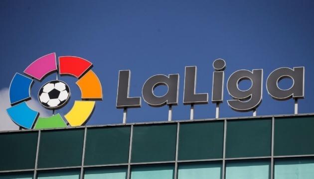 Футбол: іспанській Ла Лізі дозволили відновити матчі з 8 червня