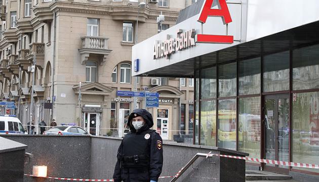У Москві затримали чоловіка, який захопив заручників у відділенні банку