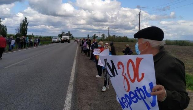 На Харківщині селяни вийшли на протест, вимагаючи приєднання до іншої ОТГ