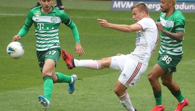 «Ференцварош» Реброва укрепил лидирующие позиции в чемпионате