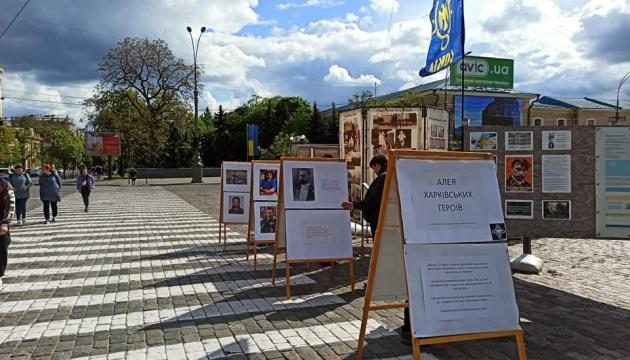 У Харкові на площі Свободи відкрили Алею Героїв України