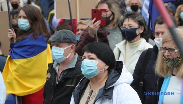 У Києві учасники акції