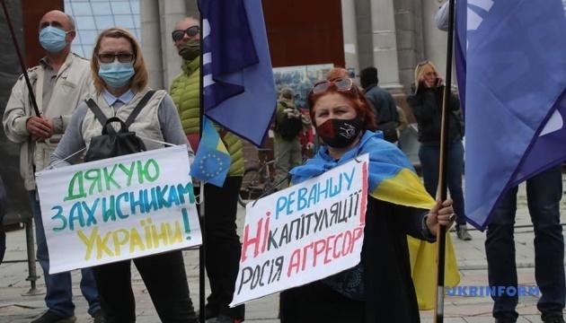 На Майдані проходить акція