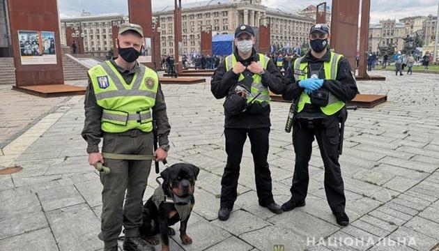 Акція протесту у центрі Києва пройшла без порушень - поліція
