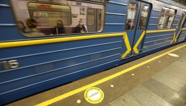 У метро Києва змінили рух на