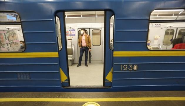 У столиці знову запрацювало метро