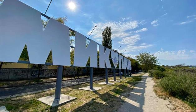 На Миколаївщині за останні три доби виявили лише одного хворого на COVID-19