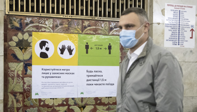 Чому Київ не може послабити карантин: брифінг Кличка