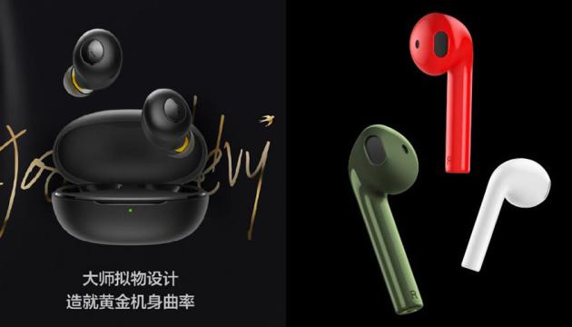 Китайська компанія представила дві моделі бюджетних бездротових навушників