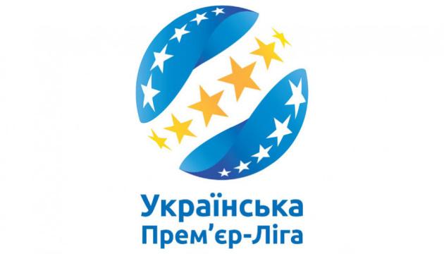 Матчі Української Прем'єр-ліги поновляться 30 травня