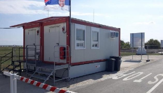 Венгрия открыла границу с Сербией