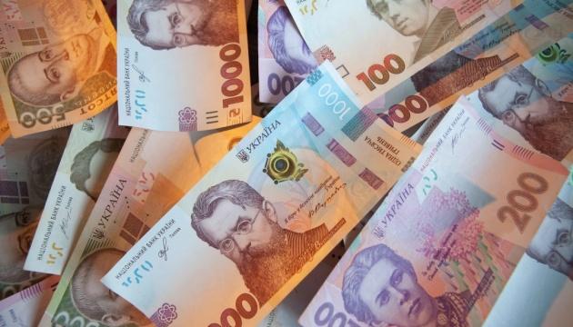 Нацбанк встановив курс гривні 27,85