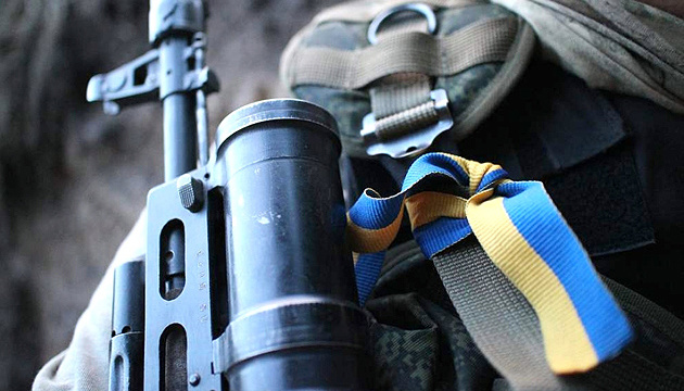 Day of Remembrance of Ukraine's Defenders marked today