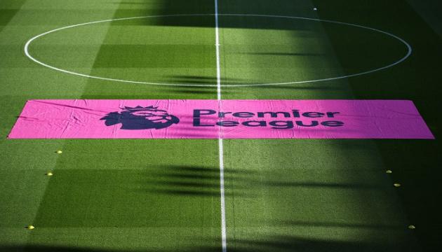 Клуби АПЛ хочуть відтермінувати поновлення сезону на кінець червня