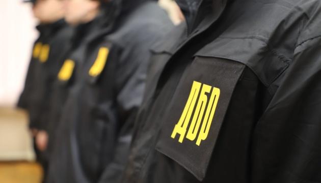 Расследование пыток в Кагарлыке находится на финальной стадии - ГБР