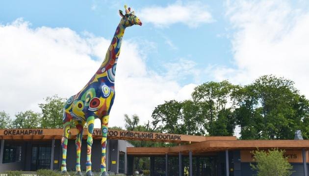 Новий приматник і ветклініка: які зміни чекають на столичний зоопарк