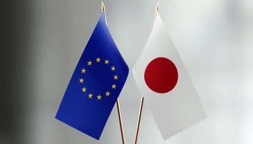 Líderes de la UE y Japón comparten puntos de vista sobre la solución al conflicto en el Donbás