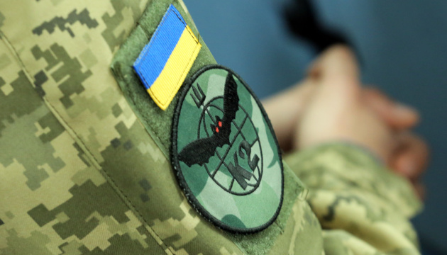 Українським військовим вручили державні нагороди й відзнаки