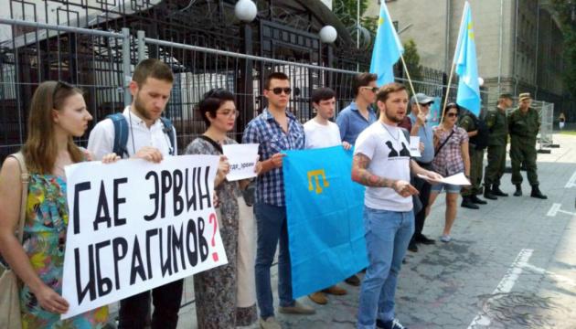 Викрадення в Криму: Ми чекаємо на тебе, Ервіне!