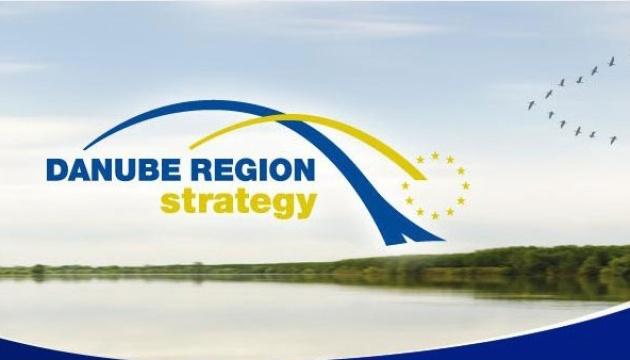 Україна має намір головувати у Дунайській стратегії у 2022 році