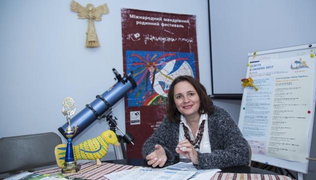Міжнародний [не] Форум цифрової трансформації шкільної освіти в Україні