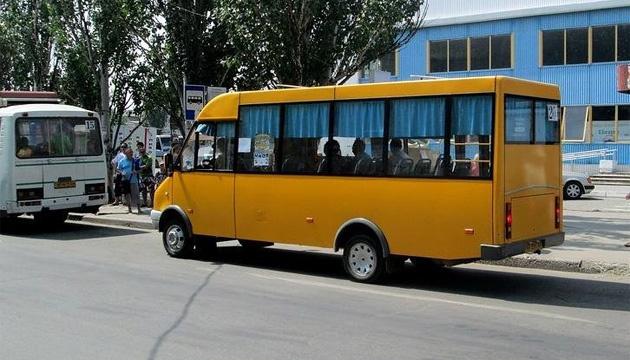 В Бердянську частково повернули пільговий проїзд у громадському транспорті